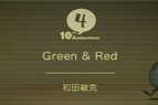 Green & Red