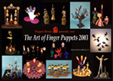 森まさあき「The Art of Finger Puppets 2003」